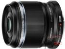 Uitgelekte foto's van Olympus 25mm f/1.2, 12-100mm f/4 en 30mm f/3.5 Macro