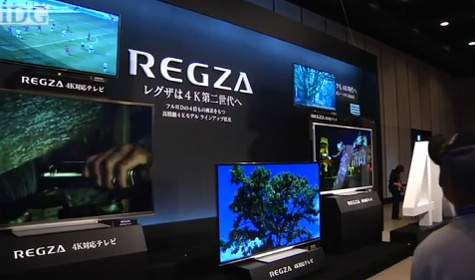Toshiba Regza 4k-tvs