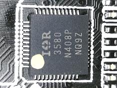 Detail CPU VRM controller