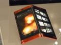 NEC-smartphone met twee schermen (voor MWC 2012)