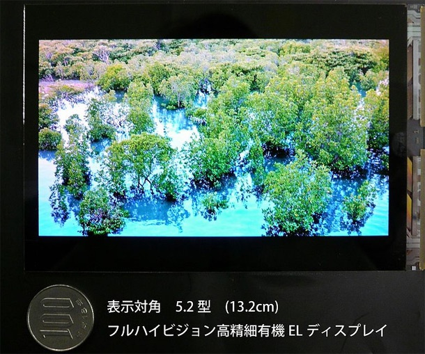 Japan Display 5,2 inch oled full hd