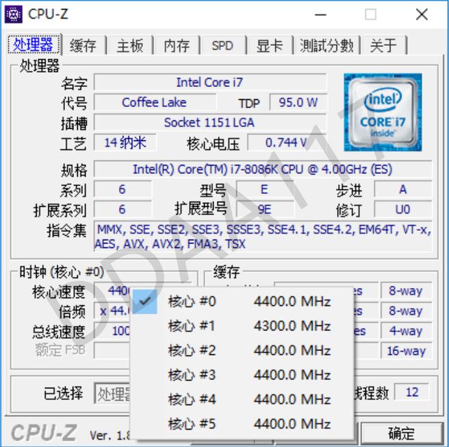 Intel Core i7 8086K CPU-Z