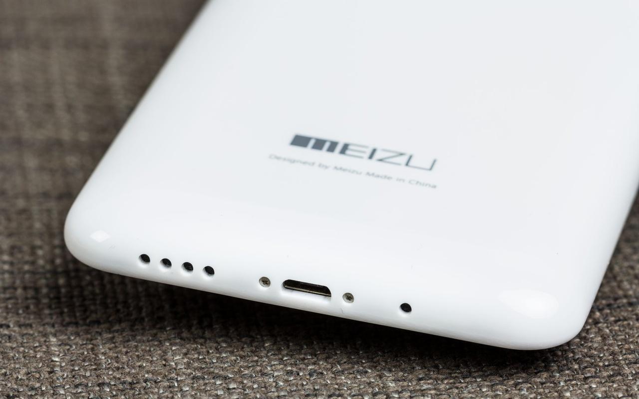Meizu M1 Note review