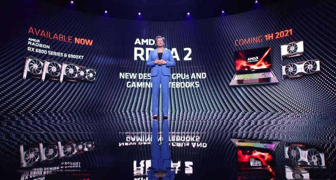 AMD RDNA 2 CES 2021