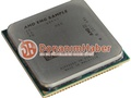 AMD Bulldozer engineering sample benchmark