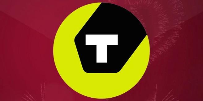 logo nieuwjaar