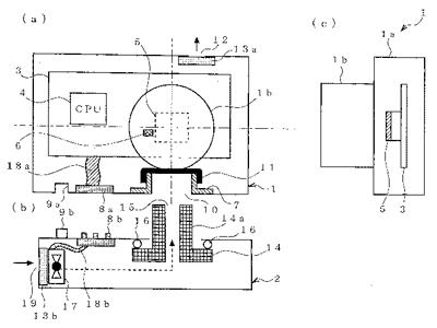 Nikon camerakoeling patent