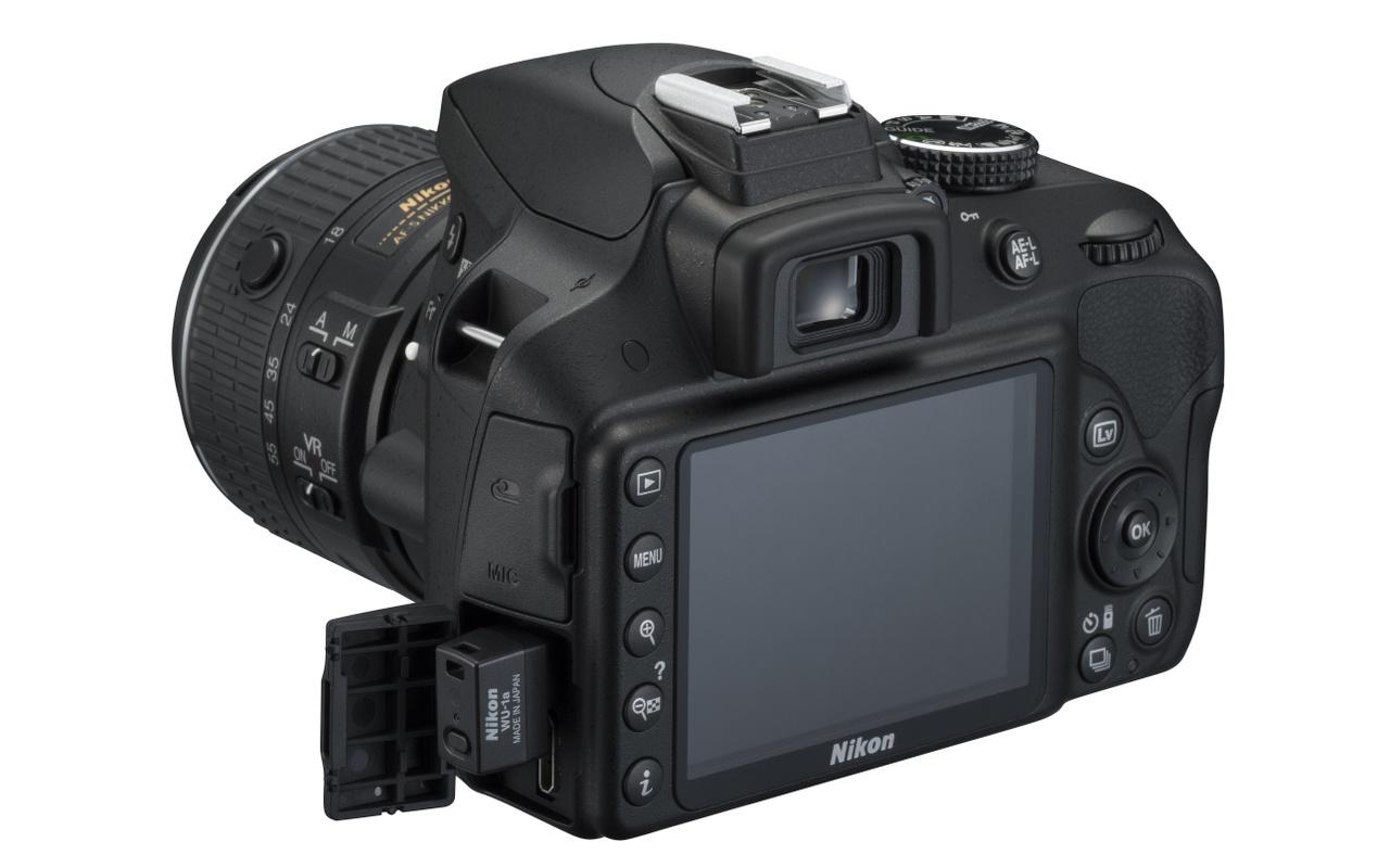 Nikon D3300 + AF-P DX NIKKOR 18-55mm f/3.5-5.6G VR Zwart