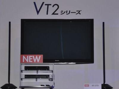 Vierra VT2 plasmascherm