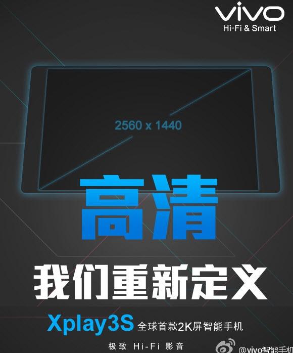 Vivo Xplay3S