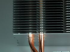 detail onderzijde koeler