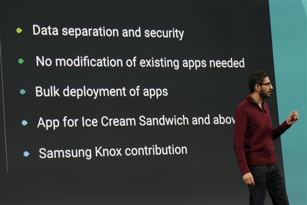 Google Android Knox