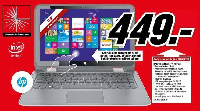Media Markt laptop HP