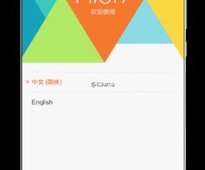 Vermoedelijke Xiaomi Mi Note 2