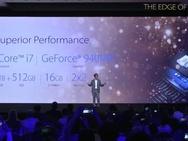 Asus VivoBook S 2017