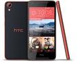 Goedkoopste HTC Desire 628 (3GB ram, 32GB opslag) Blauw, Rood