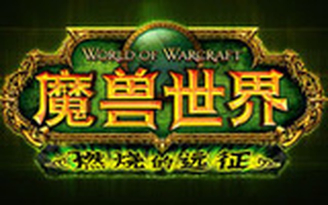 World of Warcraft in China