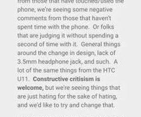 HTC U11: combat negative things (Elevate)