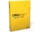 Goedkoopste Microsoft Office voor Mac 2011 Thuisgebruik en Studenten (OEM)