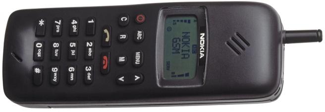 Eerste gsm-telefoon, Nokia 1011
