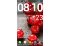 Screenshot LG Optimus G Pro