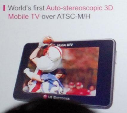 LG CES mobiele tv met autostereoscopische display
