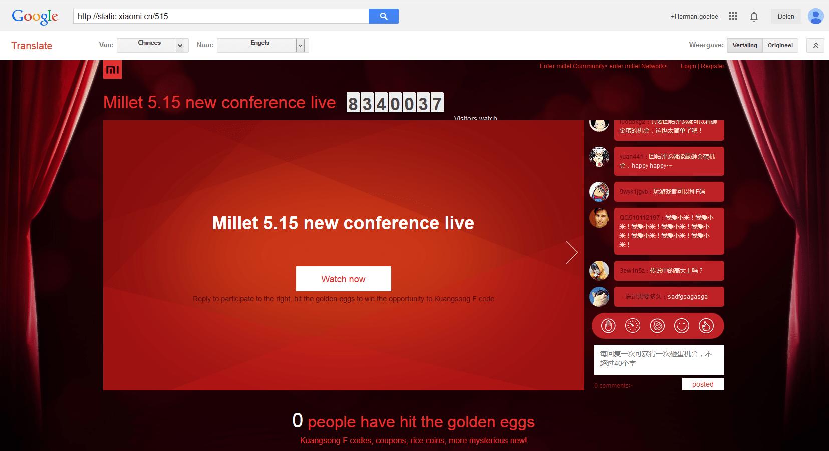 Miui-conferentie