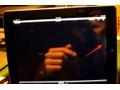 iPad 2 - backlight
