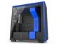 Goedkoopste NZXT H700i Blauw/Zwart