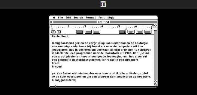 MacWrite Macintosh 1984
