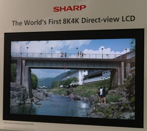 Sharp 85inch 8k4k ifa 2011