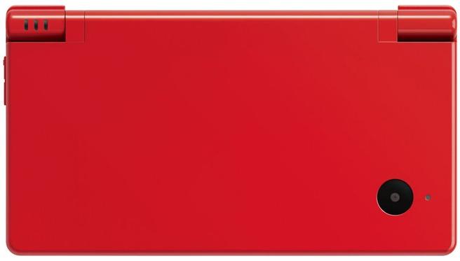 Nintendo DSi Rood