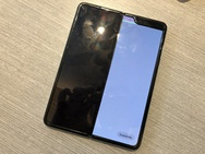 CNBC-Steven Kovach: defecte Samsung Galaxy Fold