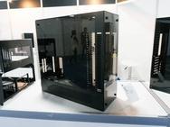 Lian Li PC-012