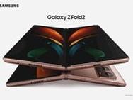 Samsung Galaxy Z Fold 2 en Note 20 Ultra