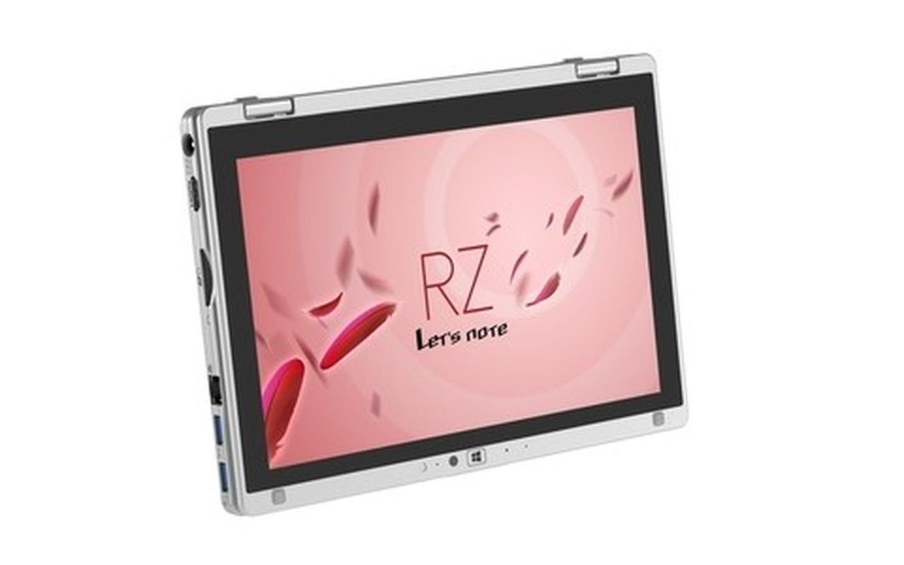 Panasonic Let's Note RZ