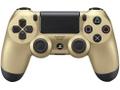Goedkoopste Sony PlayStation Dualshock 4 Controller Goud