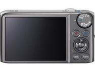 Canon PowerShot SX260 HS Grijs