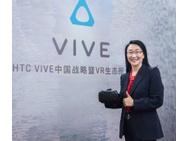 Cher Wang, HTC-ceo met Vive