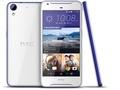 Goedkoopste HTC Desire 628 (3GB ram, 32GB opslag) Paars, Wit
