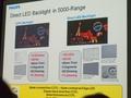 Philips 5000 LED-tv-serie direct led-backlight zonder local dimming