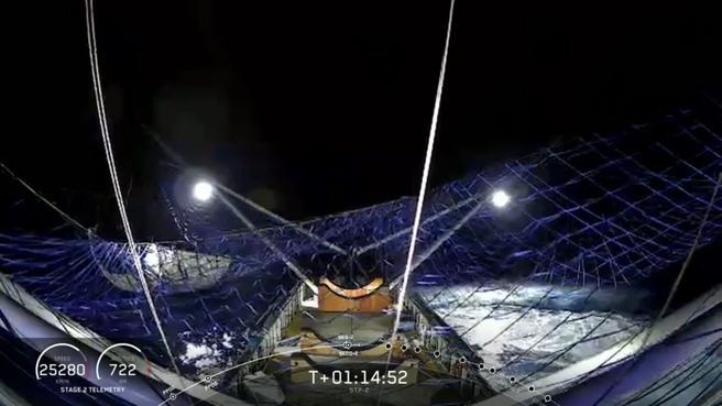 Falcon Heavy fairing juni 2019