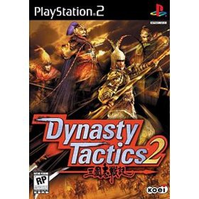 Dynasty Tactics 2, PlayStation 2