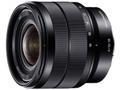 Goedkoopste Sony 10-18mm f/4.0 OSS