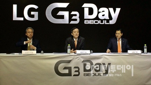 LG persconferentie