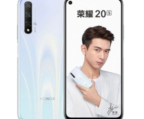 Honor 20S China