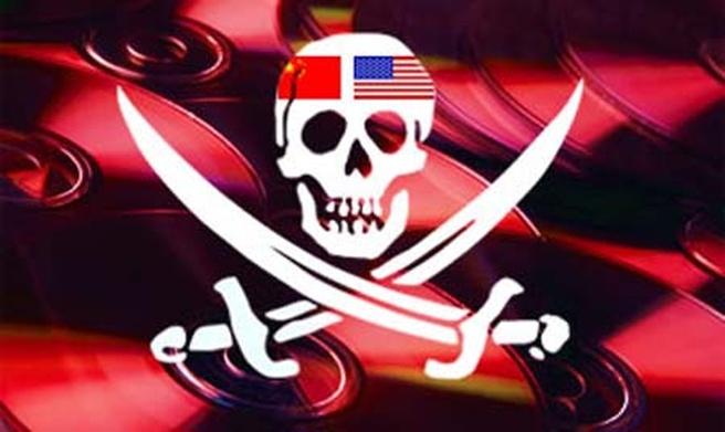 China/VS piraterij