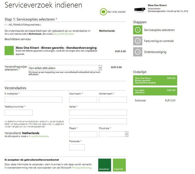Service Xbox One
