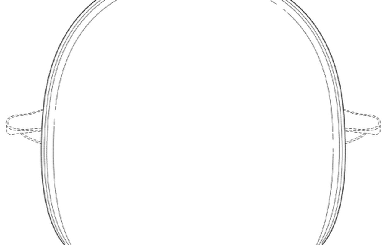 Magic Leap octrooi augmentedrealitybril