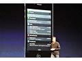 iOS 5: notification